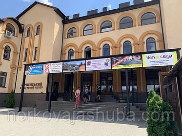 Приглашаем всех в гости на примерку норковых шубок в шоу рум в Харькове