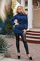 Женский костюм / джинс-бенгалин лак, ангора вязка / Украина 40-02070, фото 1