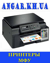 Принтеры БУ   МФУ