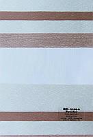 Готовые рулонные шторы Ткань ВН-2169-6 Коричневый