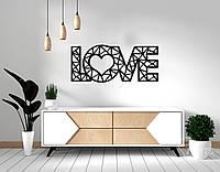 """Оригинальный настенный декор геометрическая абстракция из дерева """"Love"""""""
