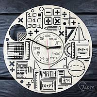 """Деревянные настенные часы """"Математика"""""""