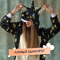 Пижама Кигуруми Лунный Единорог