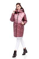 Модный пуховик зима 2020 объемный кокон размер 42-48 очень теплый красивый