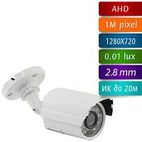 SVS-20BWAHD/28 наружная AHD камера на 1 Мп 720p