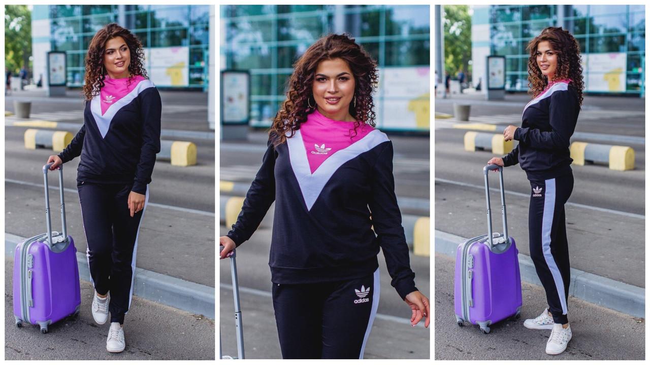 Молодежный женский спортивный костюм трехцветный: кофта без змейки, реплика Адидас, батал большие размеры