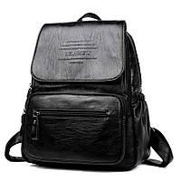 Рюкзак женский городской с клапаном и карманом (черный)