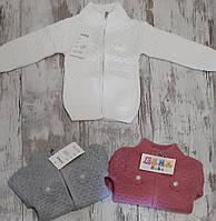 Кофта вязанная на змейке #130 для девочки. 1-2-3 года (86-98 см). Один цвет в упаковке! Оптом.