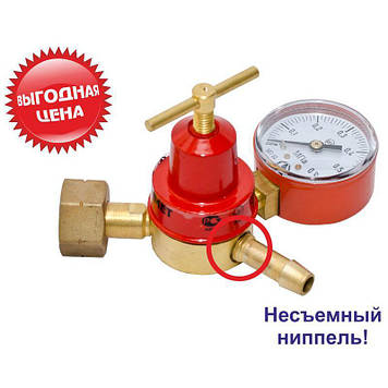 Редуктор пропановый БПО-5ДМ (Рабочий)