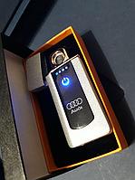 Электронная USB зажигалка Audi