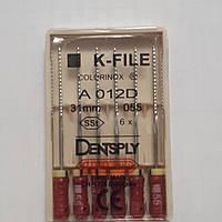 H-File 31мм, уп.6шт, №055, Dentsply Maillefer