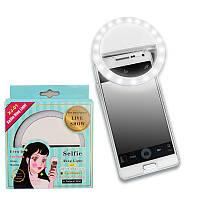 Кольцо с подсветкой для селфи selfie light (W-16) белое 139058