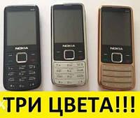 Телефон Nokia 6700 Hope Gold, Silver, Black  Любые три цвета на выбор!!!