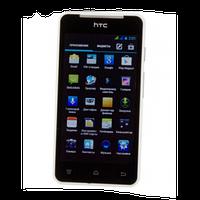 Телефон HTC One DT5555 MTK6572 1.2ГГц Black and White.. Оптом и в розницу.
