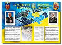 """Плакат """"Cухопутні війська"""" для ВОЄНКОМАТУ, фото 1"""