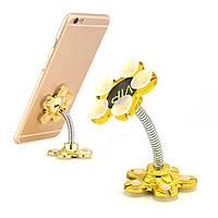 Держатель силиконовый Magic Sucker Mobile Phone Support UTM