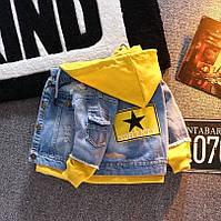 Джинсовая куртка желтая 3505
