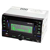 Автомагнитола MP3 9901 2DIN, Автомобильная магнитола, Магнитола в машину 2 дин, Универсальная автомагнитола