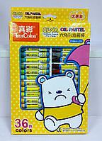 Масляная пастель, детская, шестигранная, 36 цветов, True Color
