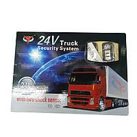 Автосигнализация 24V truck security system D1011, фото 1