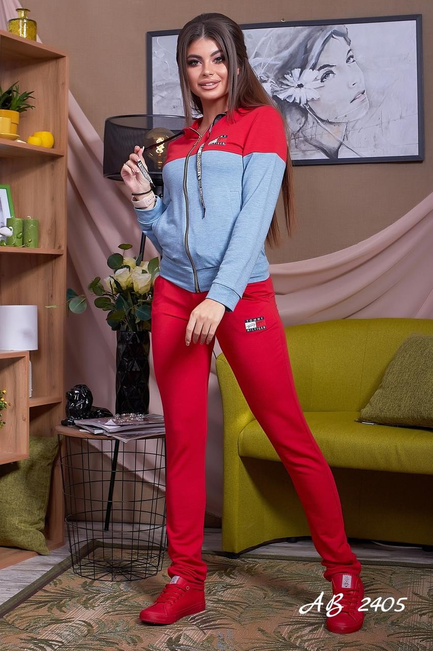 Жіночий спортивний прогулянковий костюм: кофта на блискавці і штани без манжета