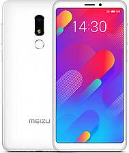Смартфон Meizu M8 Lite 3/32Gb White (Global)