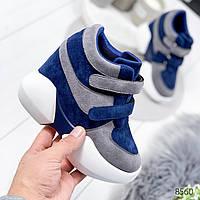 Кроссовки женские Yvonne серый + синий 8560