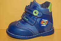 Детские демисезонные Ботинки Том.М Китай 3812 Для мальчиков Синие размеры 18_23, фото 1