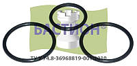Ремкомплект Гидроцилиндра ДЗ-143/180 фиксатора