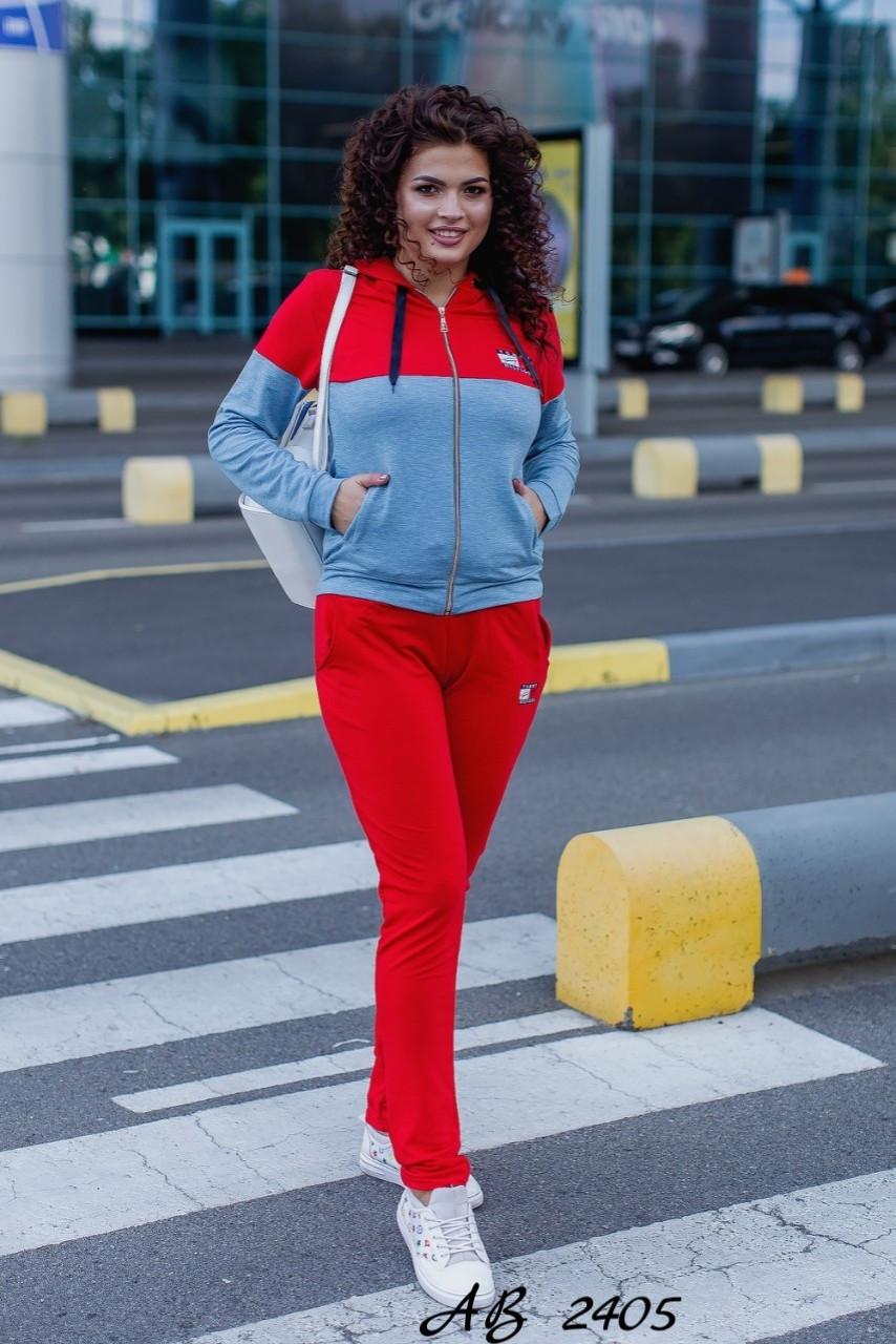 Жіночий спортивний прогулянковий костюм: кофта на блискавці і штани без манжета, батал великі розміри
