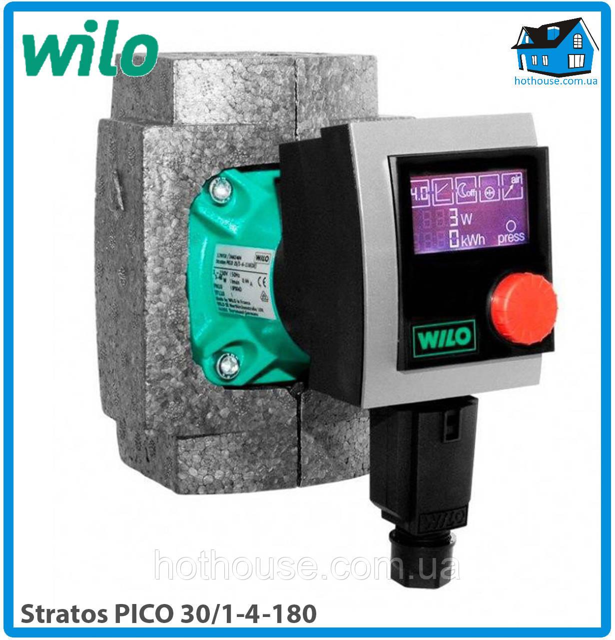 Насос циркуляционный Wilo Stratos PICO 30/1-4 (оригинал)