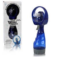 Портативный ручной мини вентилятор с пульверизатором Water Spray Fan 149764