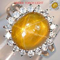 """Изящный перстень """"Солнышко"""" с желтым звездчатым кварцем и белыми сапфирами , размер 17.5 студия LadyStyle.Biz, фото 1"""