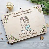 Нежный детский альбом для фото и записей в деревянной обложке