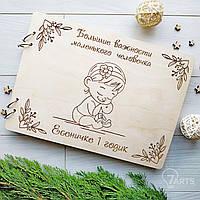 Невероятный детский альбом в деревянной обложке на заказ