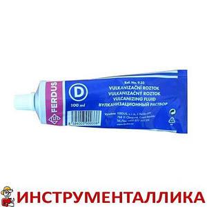 Вулканизационная жидкость D 100 мл Ferdus Чехия