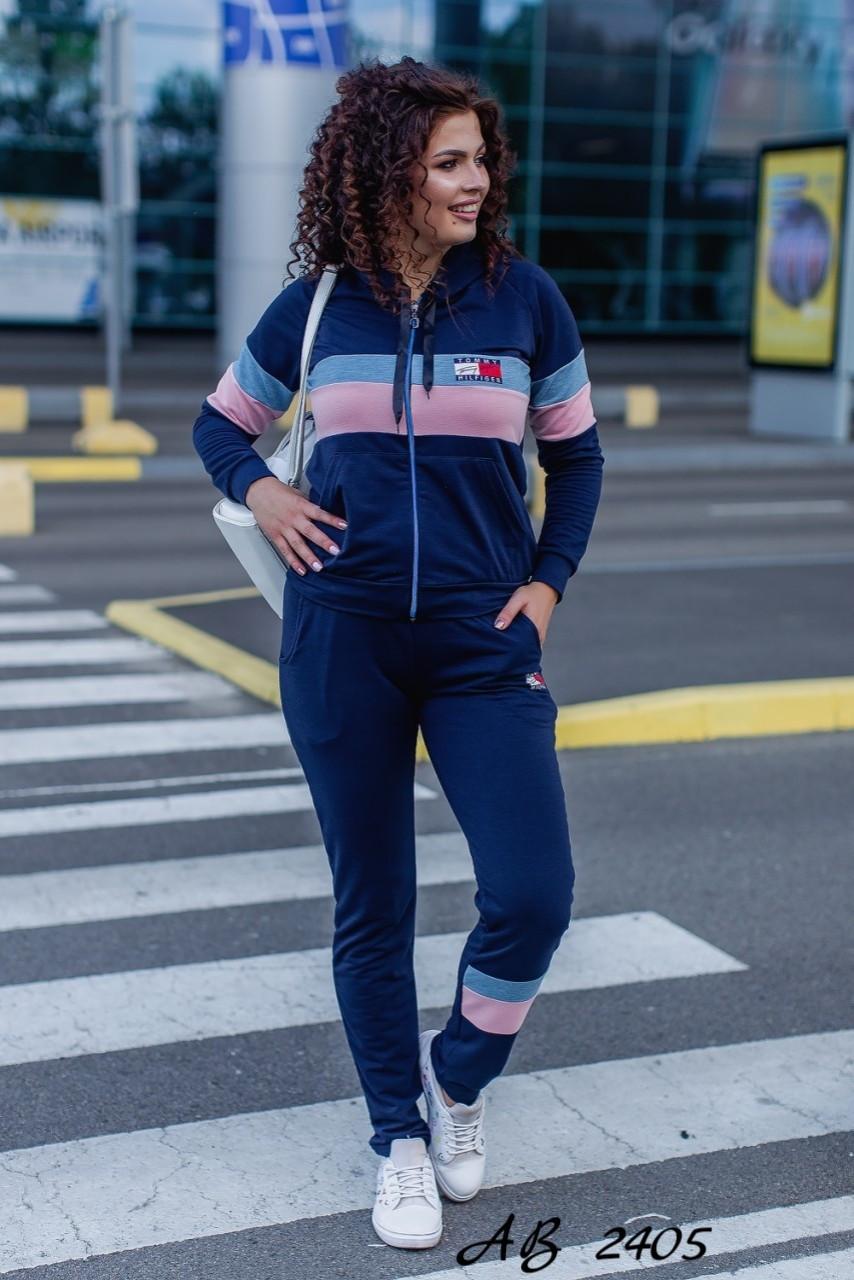 Жіночий спортивний прогулянковий костюм: кофта на блискавці з капюшоном та штани без манжета, батал великі розміри