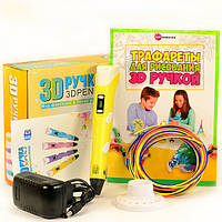 3D ручка LCD Tina с Эко Пластиком PLA и Трафаретами