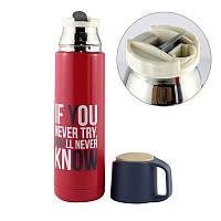 Термос с поилкой и чашкой If You Never Try Yll Never Know
