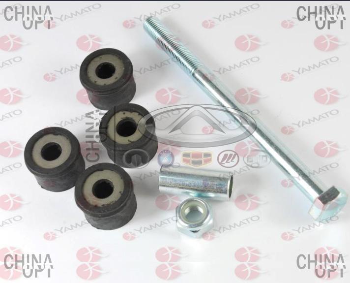 Стойка стабилизатора передняя, левая / правая, в сборе, Chery Elara [до 2011г, 1.5], A21-2906025, Yamato
