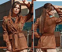 Стильная, мягкая и очень привлекательная демисезонная куртка GSH-300304-KOR