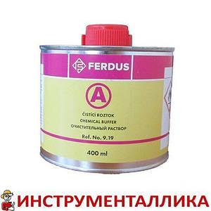 Очистительный раствор A 400 мл 9.19 Ferdus Чехия
