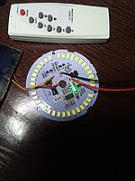 DC 3.2V-6V Smart IC 18w 77мм Solar + пульт Светодиод 18 вт 6В для солнечной панели SMD 5730