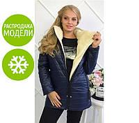 "Зимняя куртка ""Polaris""  Распродажа #A/S 1027629236"