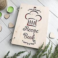 Деревянная книга для записи кулинарных рецептов