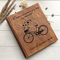 Деревянная книга для пожеланий и фото с оригинальным дизайном