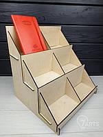 Деревянная универсальная подставка с отделениями на заказ