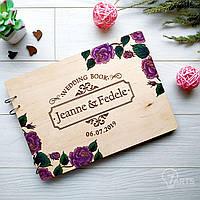 Свадебный альбом ручной работы с цветными элементами на заказ