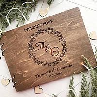 Свадебный деревянный альбом для фотографий и пожеланий