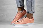 Жіночі кросівки Puma Suede (персиковий), фото 2